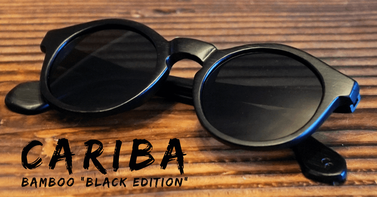 wooden shade cariba bamboo black edition